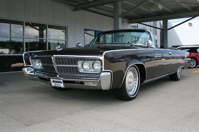 1965 Chrysler Imperial For Sale Sioux City Iowa