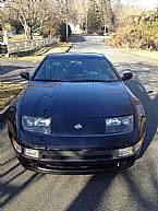 1995 Nissan 300ZX Picture 3