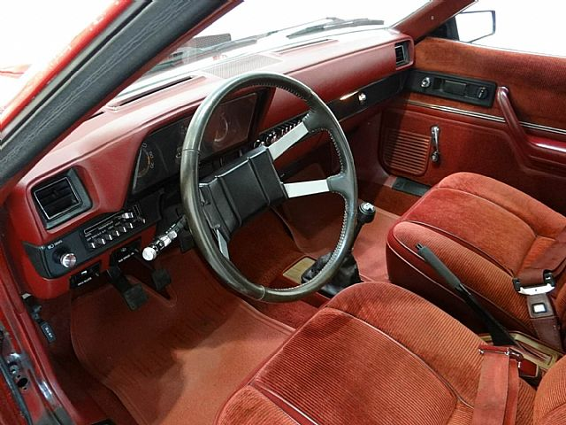1981 Dodge Omni Charger For Sale Tinley Park Illinois